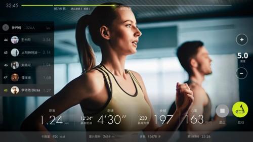 如何让小白爱上健身 SPAX的对策是的跑步机智能化