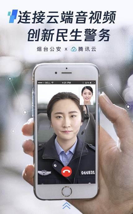 全能助手腾讯视频云,持续领跑行业第一名chaoshih.com