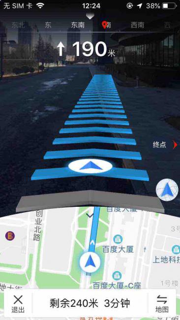 省钱还省脑力!百度地图3月新版智行功能升级提升出行决策效率