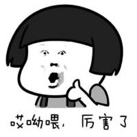 """真""""博物馆批发"""" 百度百科把全深圳50家博物馆搬到了你眼前"""