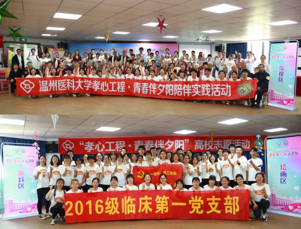 """德孝中华周刊: 2019""""孝心工程・青春伴夕阳""""传承孝老家风"""