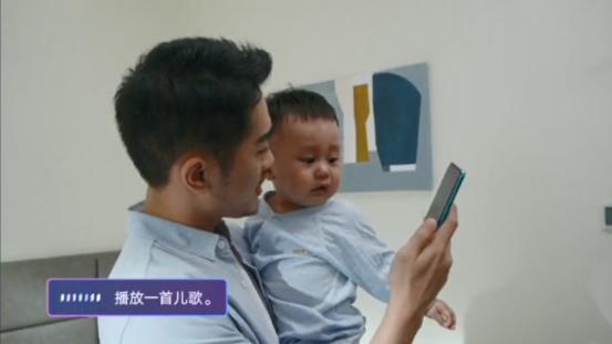 AI带来哪些生活便利?看华为智能助手如何帮新手奶爸看娃