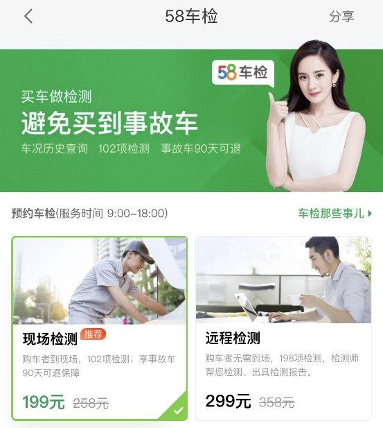 http://www.110tao.com/kuajingdianshang/43380.html