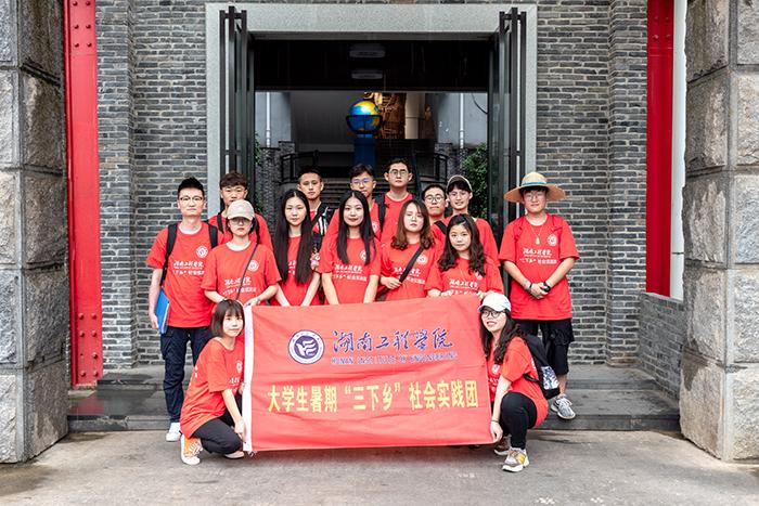 http://www.hunanpp.com/tiyuhuodong/43569.html