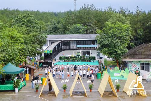 乐圃音乐空间北川夏令营开营 酷我音乐点亮山区孩子音乐梦想