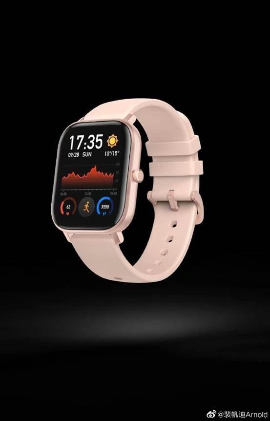 8月20日有新闻 华米科技新表颜值酷似苹果Apple Watch