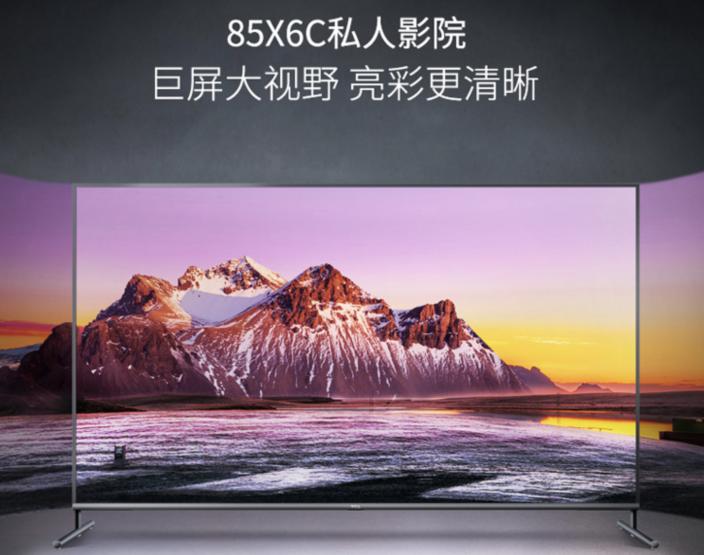 http://aeonspoke.com/chanjing/172114.html