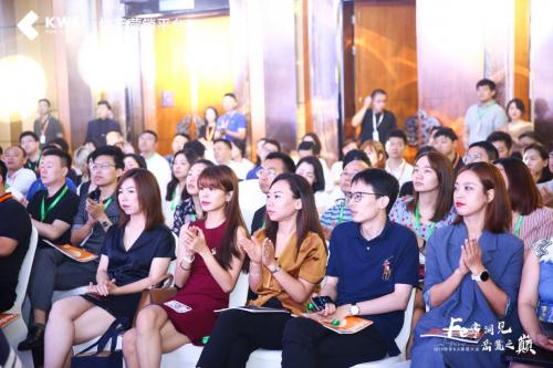 快手KA渠道大会:快手now直播怎么添加音效商业再加速,携手合作伙伴洞见未来