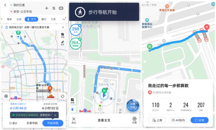 中国地图及省份简笔画