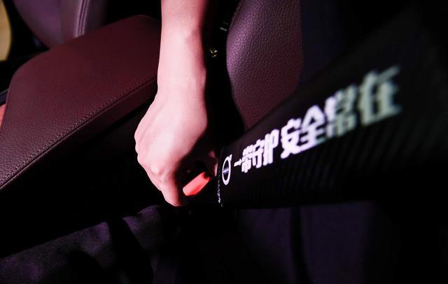 """沃尔沃汽车全力支持上海""""一盔一带""""文明交通安全守护行动"""