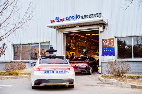 """""""AI改变生活""""引发人们关于智能生活的美好联想-无人车 无人车 第4张"""