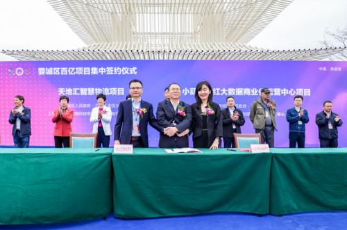 官宣:浙江省金华市政府与小葫芦