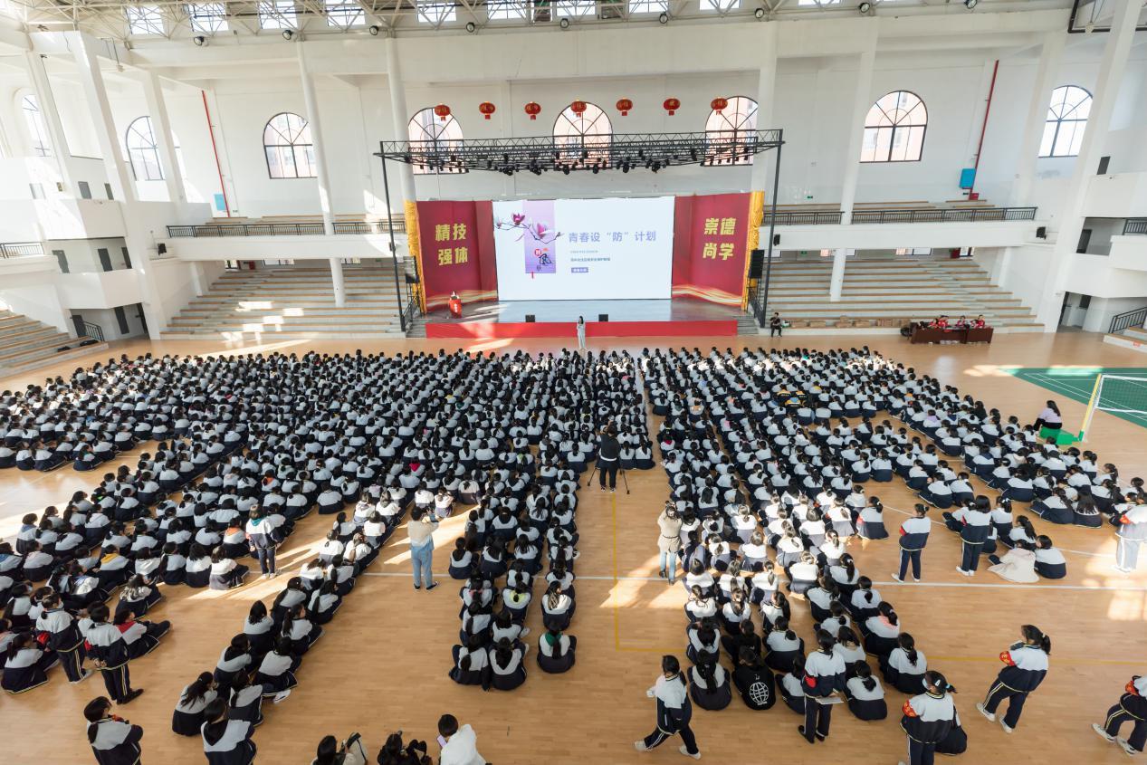 爱善天使「卫蕾行动」再次起航,走进湖南省湘北职业中专学校