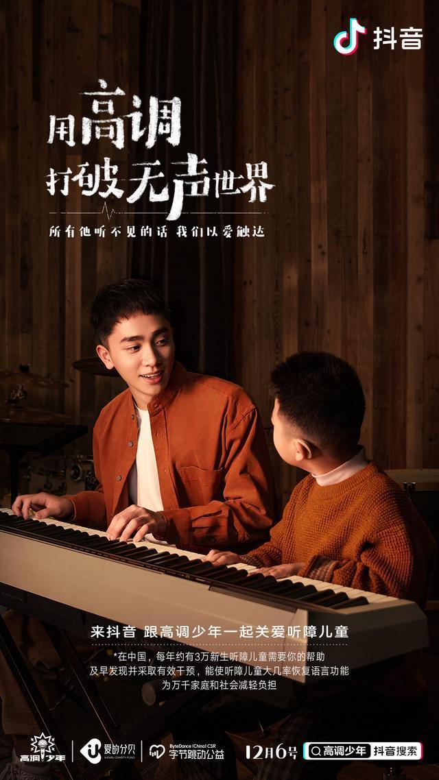 """抖音大学生音乐大赛收官将至,全国10强上演""""神仙battle"""""""