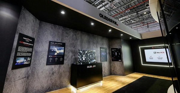 OLED电视亮相2021 AWE,掀起健康