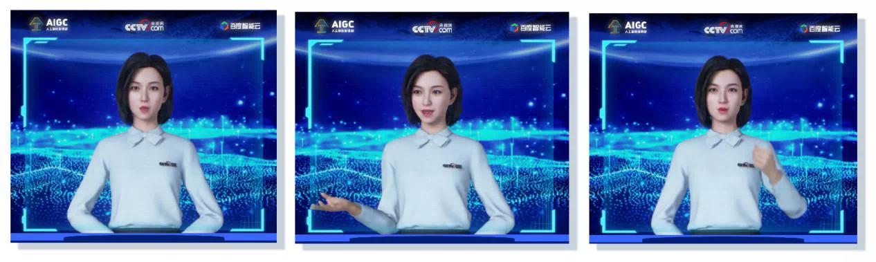 央视网携手百度智能云打造的AI女主播亮相全国两会