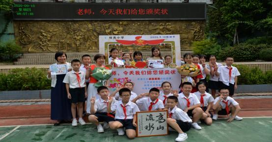 今年教师节,这个学校的孩子们给老师发奖状