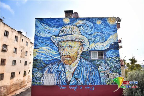 百事注册:土耳其艺术家为建