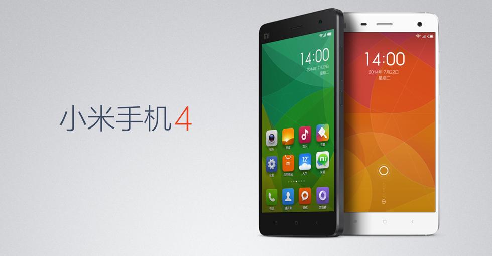 中国小米发布最新旗舰版Mi4智能手机