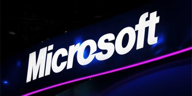 微软发推计划在本财年结束前彻底告别手机业务