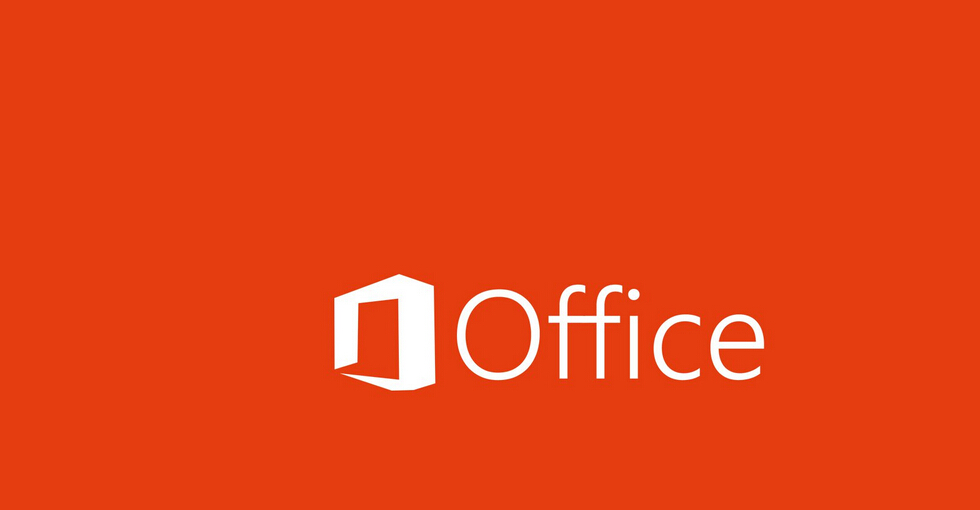 微软Office软件免费向安卓用户开放