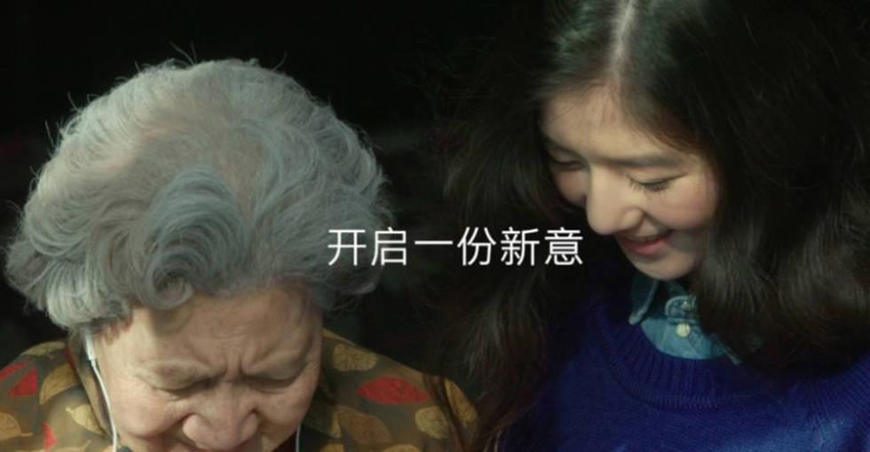 苹果公司为中国打造定制版广告