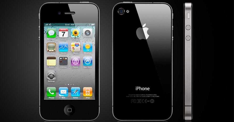 苹果新一代iPhone或将支持无线充电