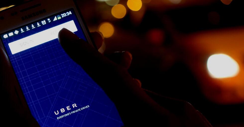 科技大事件:Uber合作者的App有望成为用户个人导购