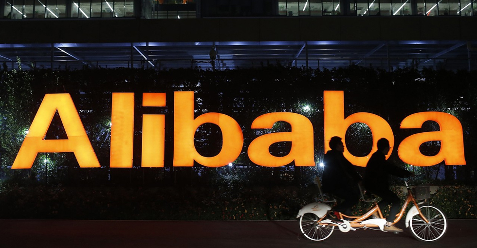 科技大事件:提名新CEO之后阿里巴巴股份上升