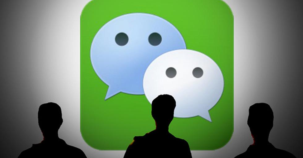 科技大事件:腾讯将为微信植入更多广告