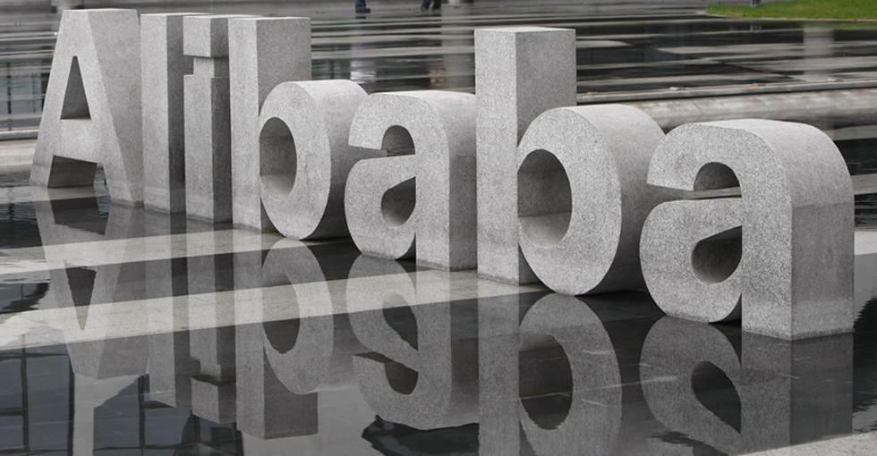 科技大事件:阿里巴巴将提供二维码识别商品真伪