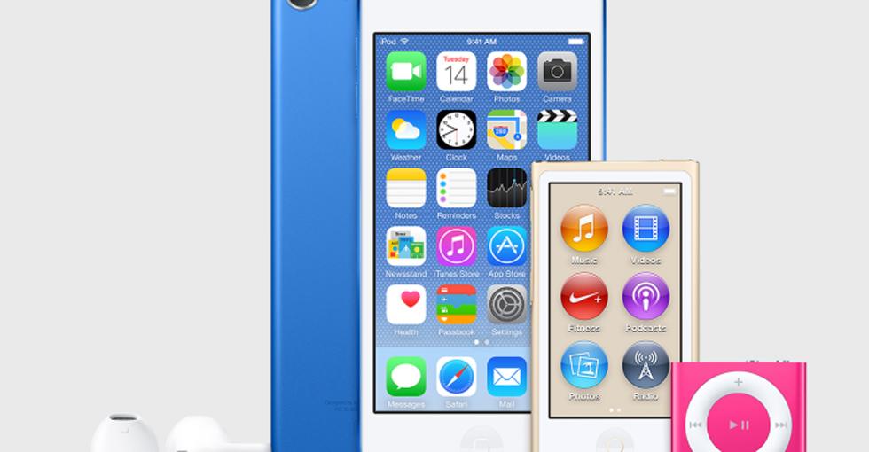 科技大事件:苹果发布一系列新款iPod 新增三种颜色