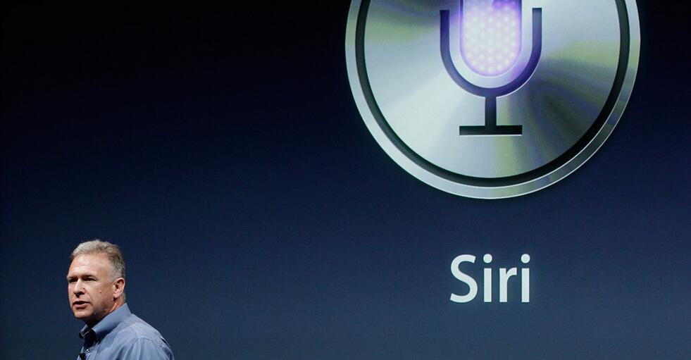 科技大事件:苹果Siri语音识别技术面临专利诉讼