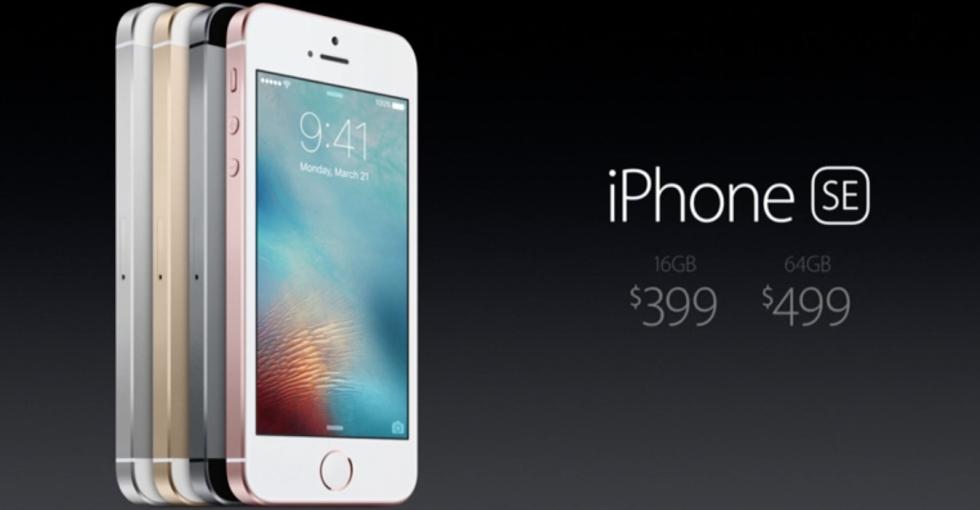 科技大事件:苹果新品发布会iPhone SE亮相 售价3288元起