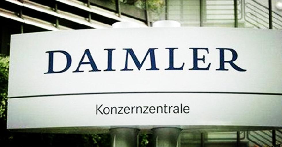 科技大事件:戴姆勒将于10月公布其远程电动汽车