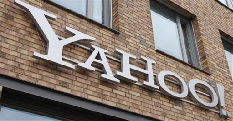 科技大事件:雅虎调查疑似黑客案 2亿用户账号或遭窃