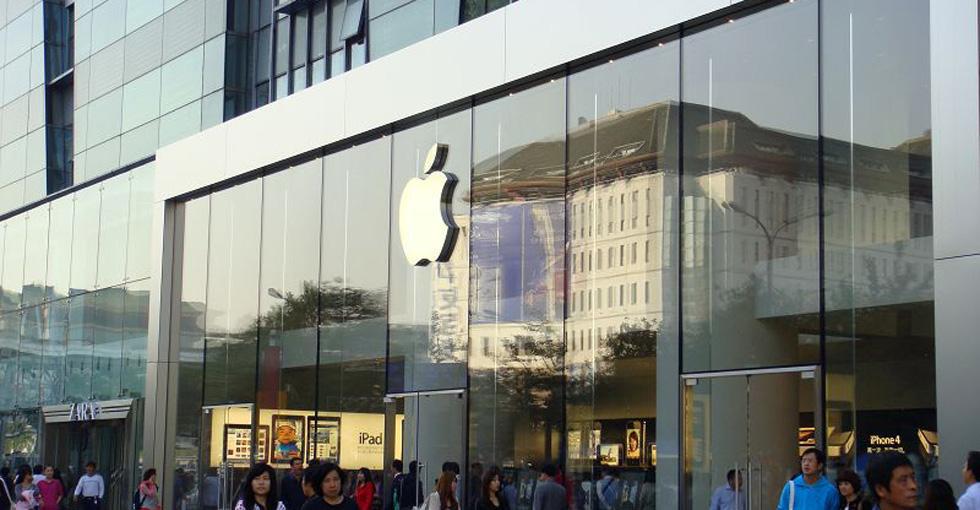 科技大事件:苹果称其在中国的14家组装工厂都能做到零废弃