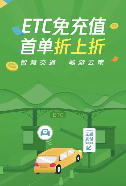 云南電視臺封面欄目