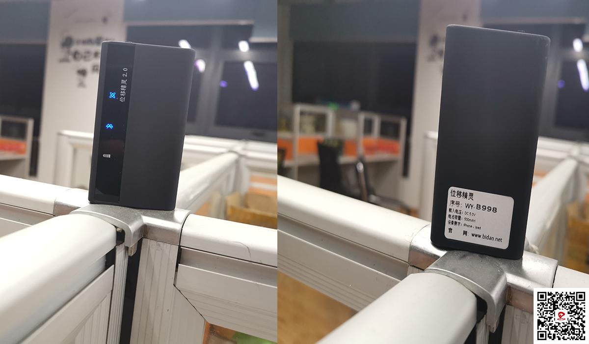 iPhone、iPad虛擬定位神器 揭露位移精靈評測