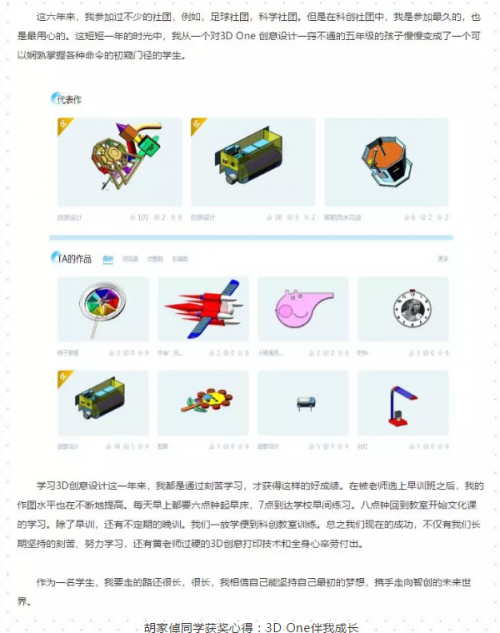 Ag亚游app